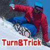 稲川光伸の「ぐんぐんうまくなるスノーボード」ターン&トリック