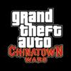 グランド・セフト・オート:チャイナタウン・ウォーズ HD 日本語版