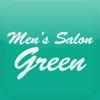 メンズサロングリーン