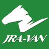 JRA-VAN競馬App iPhone