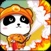パンダの消防士-BabyBus