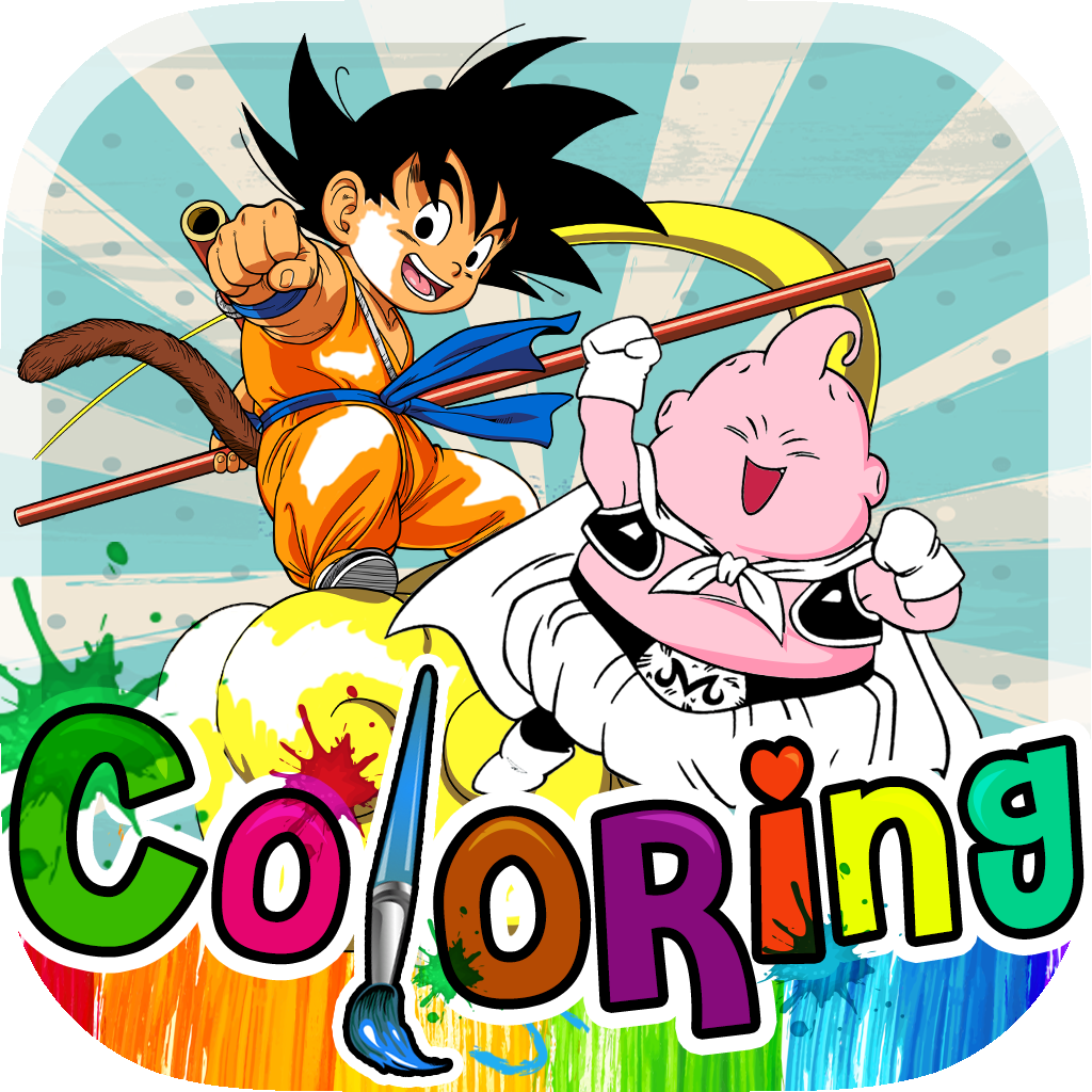 Coloring Anime & Manga Book : Collection Dragon ball Z Pictures For Kids