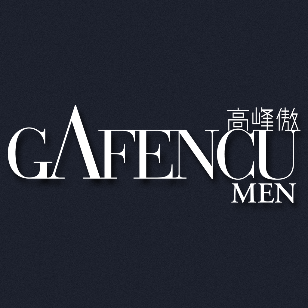 Gafencu Men Magazine