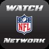 Watch NFL Network - スポーツアプリ