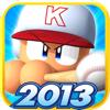 パワフルプロ野球TOUCH2013 iPhone