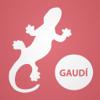 ガウディの歴史の建物 - modernisme 建築家