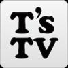T's TV リモート