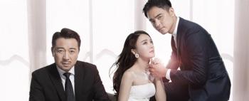 Love In Han Yuan on Apple TV