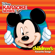 Over the River and Through the Woods (Vocal) - Larry Groce & Disneyland Children's Sing-Along Chorus