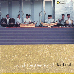 Various Artists - Royal Court Music of Thailand