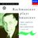 Morceaux de fantaisie, Op. 3: No. 2, Prélude in C-Sharp Minor - Sergei Rachmaninoff