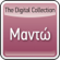 Manto - The Digital Collection: Manto