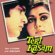 Teri Kasam (Original Soundtrack) - R. D. Burman
