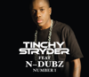 Number 1 (feat. N-Dubz) - EP - Tinchy Stryder