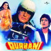 Qurbani (Original Soundtrack) - Various Artists