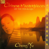 Chinese Masterpieces of the Pipa & Qin - Cheng Yu