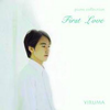 Yiruma - First Love (Yiruma Piano Collection)  artwork