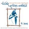 Govind Damodar Madhaveti songs