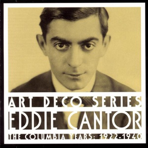 The Columbia Years: 1922-1940 - Art Deco Series
