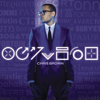 Fortune (Deluxe Version) - Chris Brown