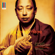 Offering Chant (Unplugged) - Lama Gyurme & Jean-Philippe Rykiel