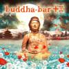 Buddha Bar XIII - Buddha Bar