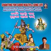Maha Mrithyunjaya Mantram And Dhanvantri Mantram - Chanting For Good Health And Long Life