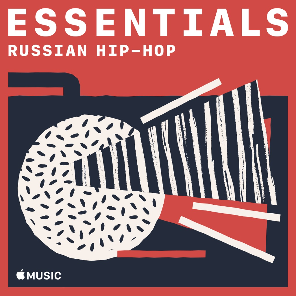 Russian Hip-Hop Essentials