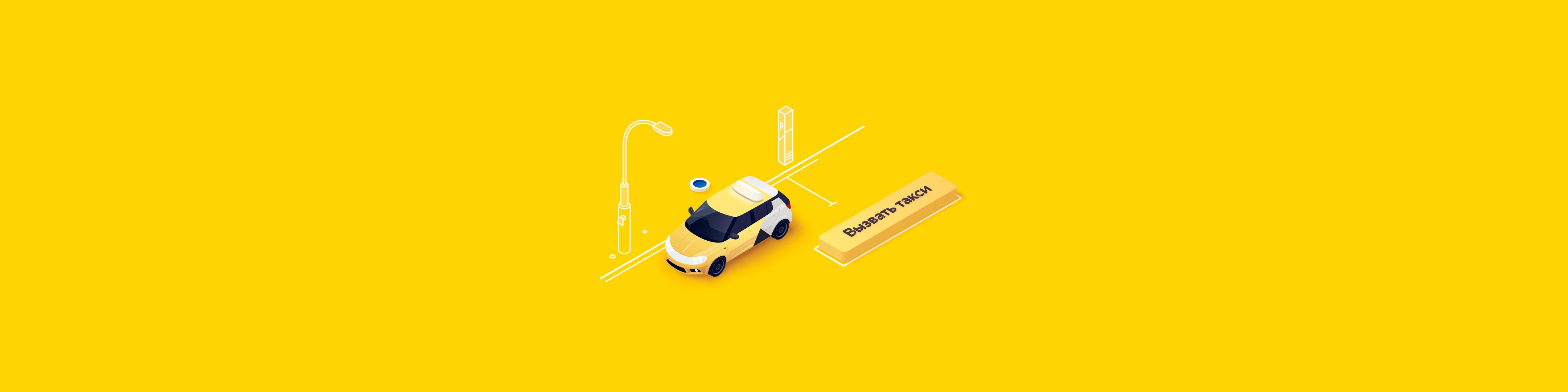 Yandex Taxi - Revenue & Download estimates - Apple App Store - US