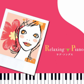 Relaxing Piano - J-POP Love Songs