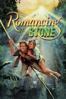 Robert Zemeckis - Romancing the Stone  artwork