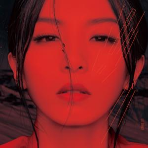 田馥甄 - 渺小