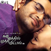 Kannathil Muthamittal (Original Motion Picture Soundtrack)-A. R. Rahman