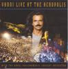 Yanni - Until the Last Moment artwork
