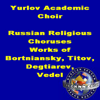 Stanislav Gussev & Yurlov Academic Choir - Easter Sticheron (Trope) artwork