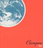 be - Casiopea