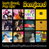 Best Greek Pop Hits Remixed (Digital Only)