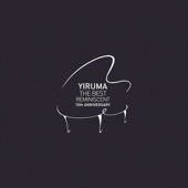 The Best  Reminiscent 10th Anniversary-Yiruma