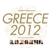 DJ Krazy Kon Presents Greece 2012