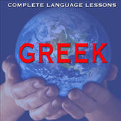 Learn Greek - Easily, Effectively, and Fluently
