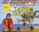 Limbo Dance (Mallorca Reggae Extended) - DJ Ostkurve