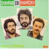 Azizam - Shahram Shabpareh