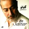 Sattar - Khaki artwork