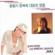 Yun HangGi / Yun BokHui Complete Collection (윤항기 / 윤복희 대표곡모음) - Various Artists