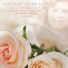 Marion Ryan - Love Me Forever artwork