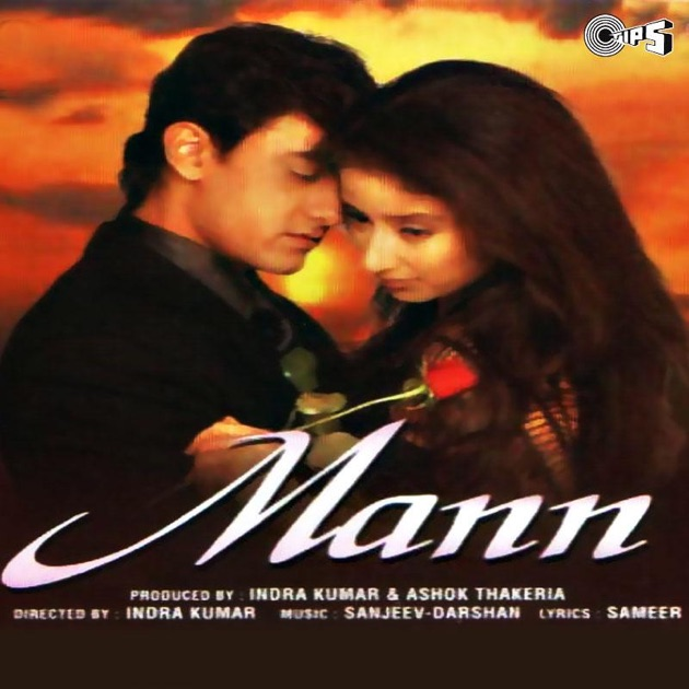 Bepanah Pyar Hai Tumse Title Song Pagalworld Download: Mann (Original Motion Picture Soundtrack) By Sanjeev Darshan