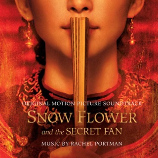 Rachel Portman on Apple Music