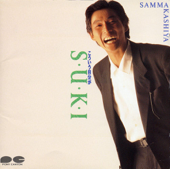 Fall in Love - Sanma Akashiya