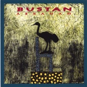 Bustan Abraham - In the name of the children