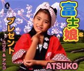 Fujiko - atsuko